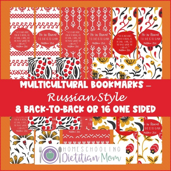 Multicultural Russian Style Bookmarks