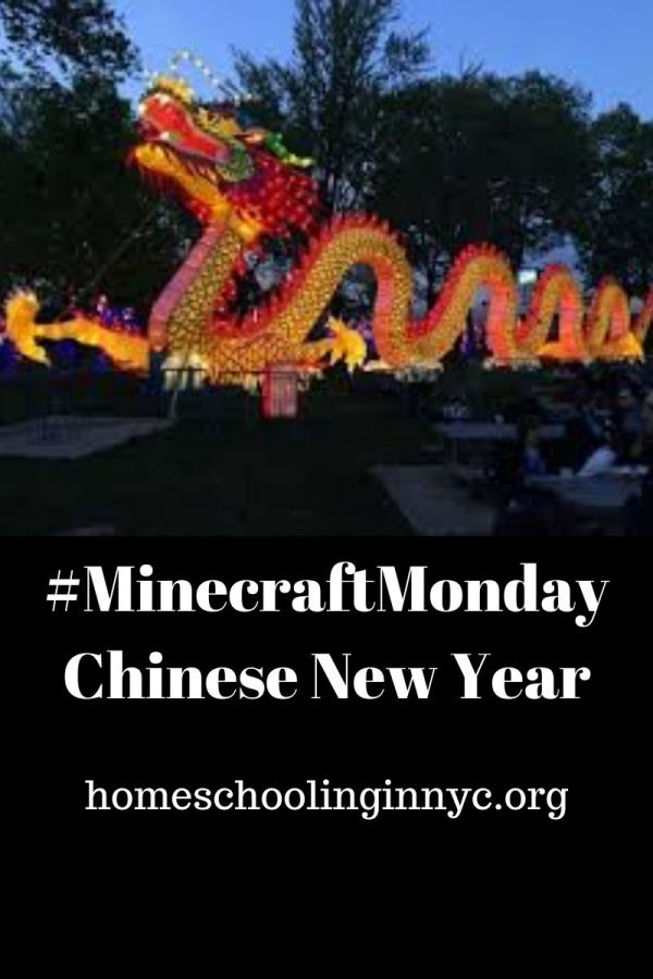 Chinese New Year Minecraft Edition