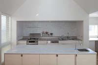 Beautiful Minimalist Japanese Kitchen Style | HomesFeed