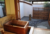 Japanese Style Soaking Tub: Give Asian Accent to Your ...