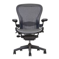 Herman Miller Aeron Chairs: Exclusive and Extremely ...