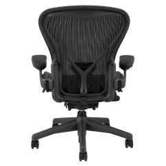 Aeron Office Chairs Oak And Leather Dining Room Chair Adjustments Homesfeed