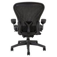 Aeron Chair Adjustments | HomesFeed