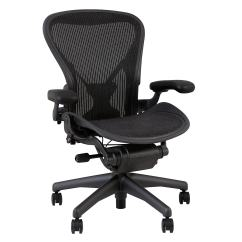 Desk Chair Herman Miller Stool For Camping Aeron Parts Give Awesome Look