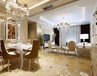 Luxury Designs For Living Room | HomesFeed