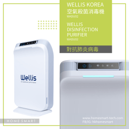Wellis Air Disinfection Purifier