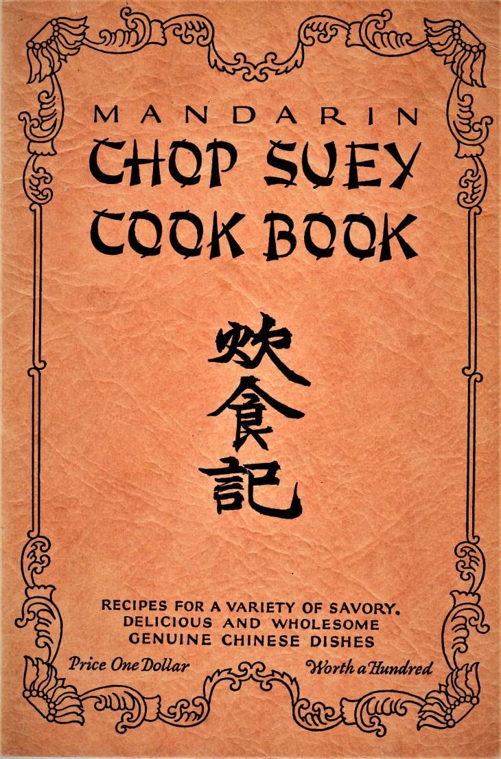 chop-suey-cookbook-1920s