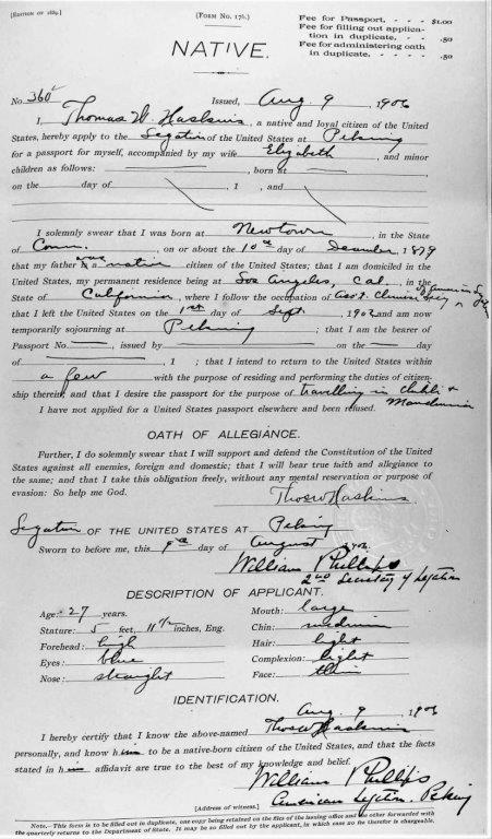 Haskins 1906 passport application