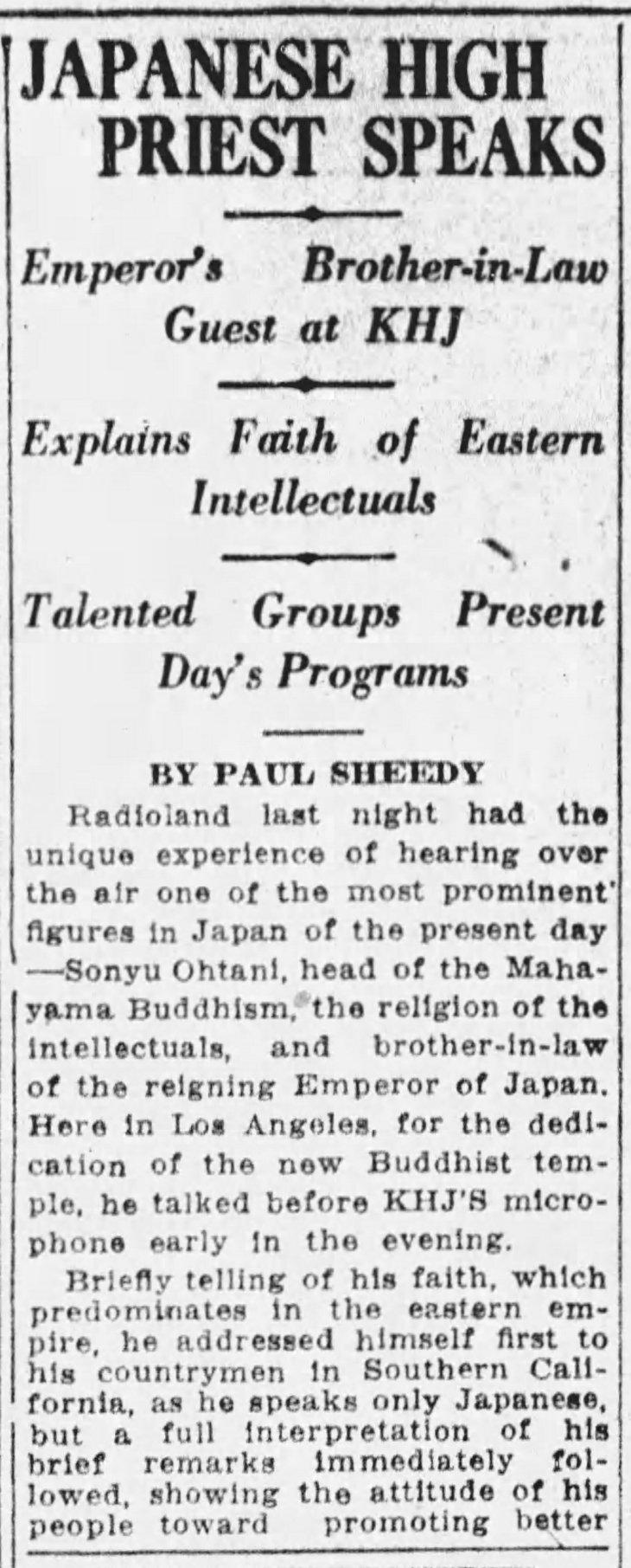 Hongwanji LA_Times_Nov_14__1925_