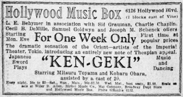 Ken Geki Music Box ad The_Los_Angeles_Times_Sun__Jun_17__1928_