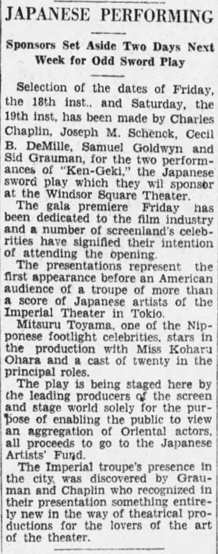 Ken Geki Windsor Square Theatre The_Los_Angeles_Times_Sat__May_12__1928_