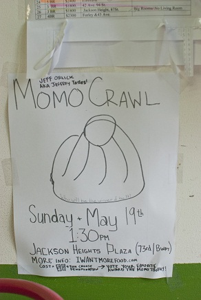2nd Annual Momo Poster