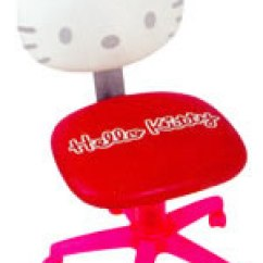 Hello Kitty Desk Chair Wheelchair Toilet The Cartoon Hometone Home Automation And 1451