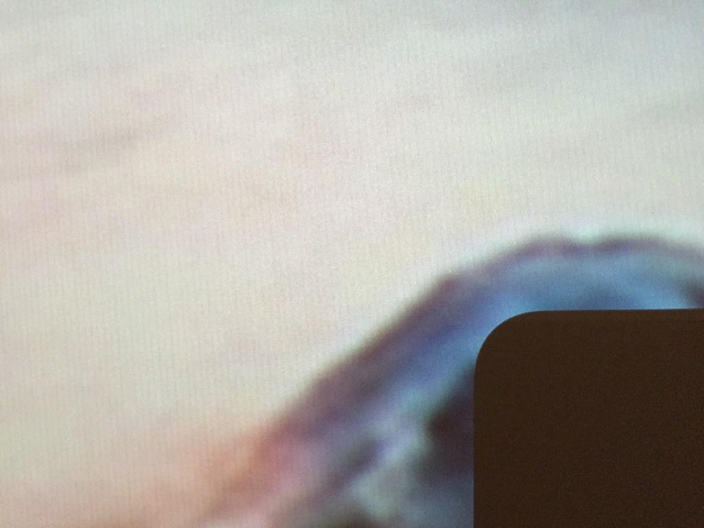 screen_door_effect_ES_40
