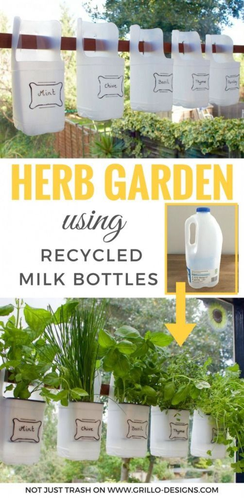 Diy recycle and upcycle for garden landscape 2 (source grillo designs.com)