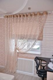 Modern Home Curtain Design Ideas 11