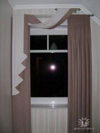 Modern Home Curtain Design Ideas 39