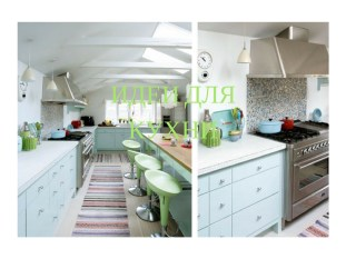 Dream Kitchen Brightened With A Pastel Color Palette 14