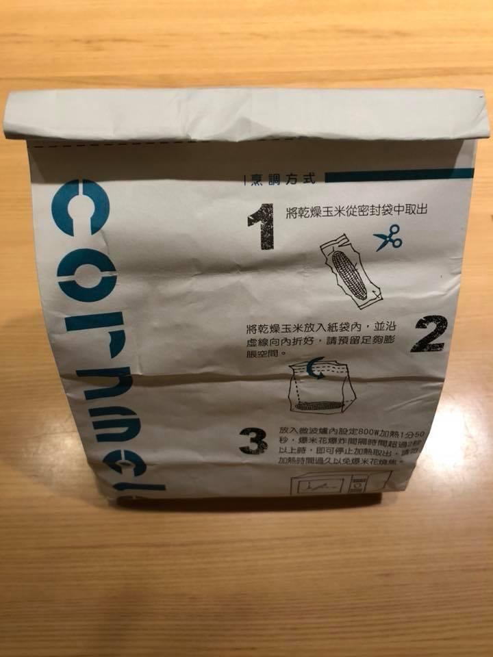 裝入爆米花專用紙袋的玉米