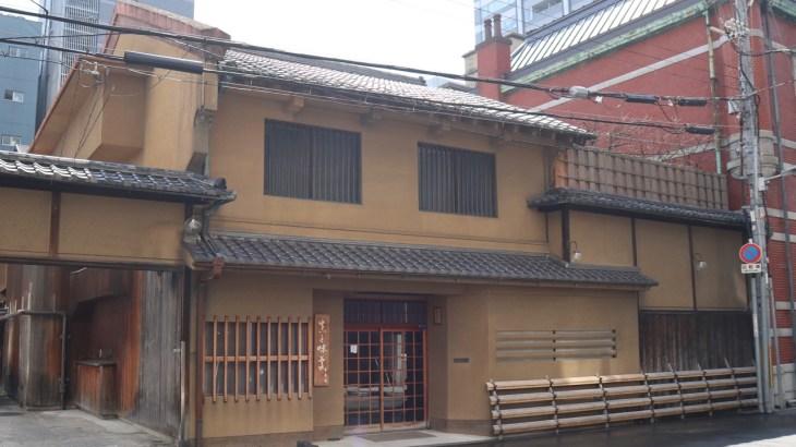 高麗橋吉兆本店の敷地内にホテル 19年1月着工、20年春開業予定