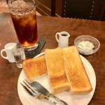 淀屋橋の「カフェ三番館」でモーニングセット メープルシロップとクリームたっぷりトースト