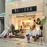 せんば心斎橋筋商店街に毛皮専門店「RAREEKA」オープンしてた