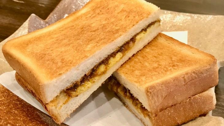 おやつにちょっとだけカレーが食べたい時にぴったり!本町・ソルドマーレのカレーチーズホットサンド