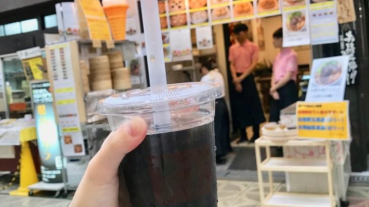 台湾デザート「仙草ゼリー」見た目真っ黒だけど味は…?せんば心斎橋筋商店街で飲み歩いてみた