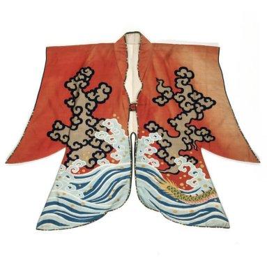 Vêtement d'armure, robe, Japon