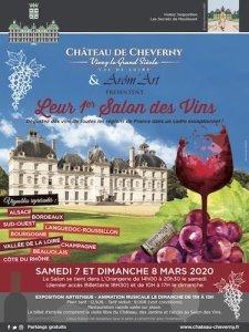 Château de Cheverny, premier salon du vin