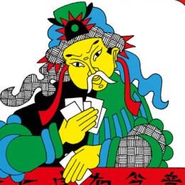 Cover von Tichu: Chinesische Zeichnung mit Karten | Bildquelle Abacusspiele