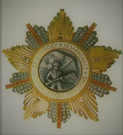 03 Order of war flags