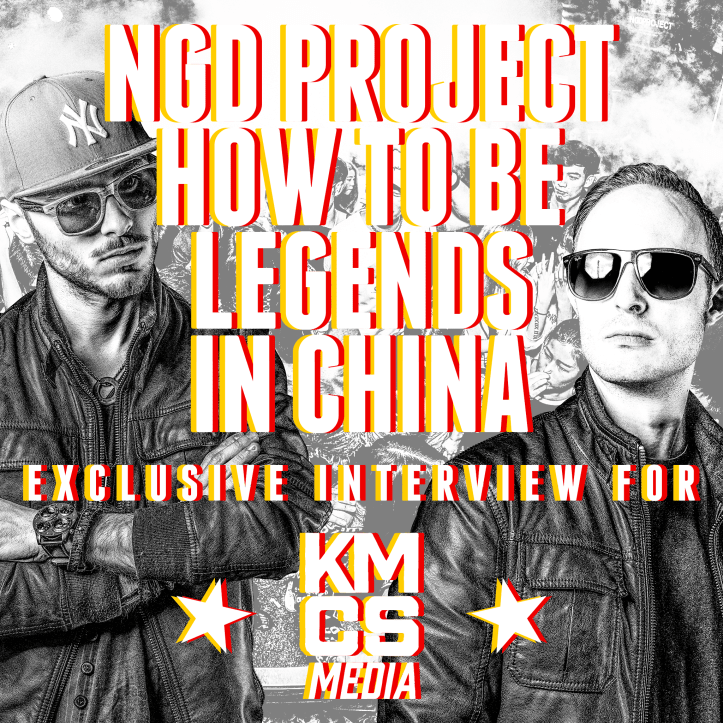 00_NGD_Project_How_To_Be_Legends_In_China