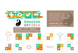 Αφίσα Arduino Genuino Day 2016