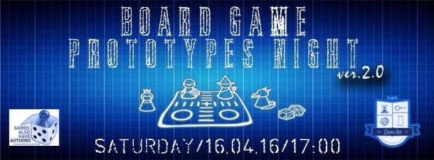 Αφίσα Board Games Prototypes NIght 2