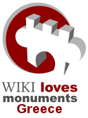 Wiki loves monuments Greece