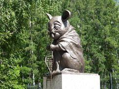 Μνημείο σε τιμή των ποντικών εργαστηρίων στο Νοβοσιμπίρσκ της Ρωσίας