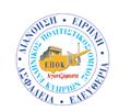 3ος Πανελλήνιος & Παγκύπριος Μαθητικός Λογοτεχνικός & Καλλιτεχνικός Διαγωνισμός 2018-19 του Ε.Π.Ο.Κ. Ελλάδας
