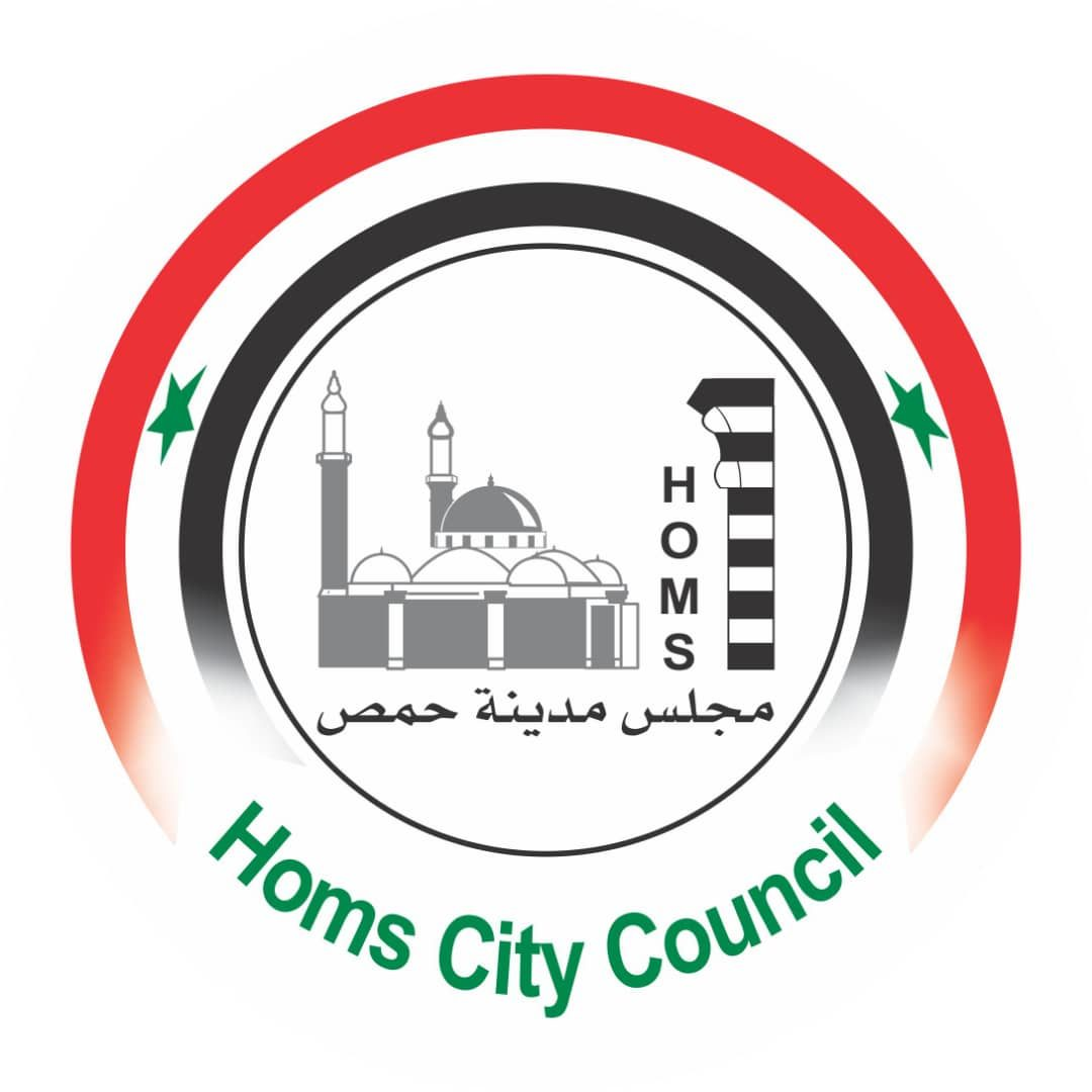 Homs City Council
