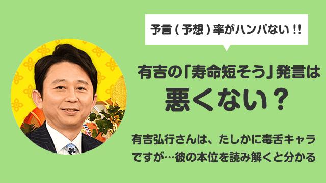 三浦 春 馬 木村 ふじこ