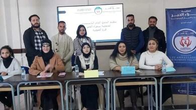 صورة تأسيس فرع جديد لجمعية سفراء الخير للتنمية و الأعمال الإجتماعية بمدينة الصويرة