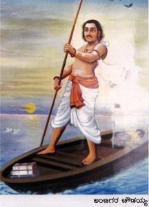 ಅಂಬಿಗರ ಚೌಡಯ್ಯ, Ambigara Choudayya