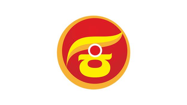 kannada, karnataka, ಕನ್ನಡ, ಕರ್ನಾಟಕ