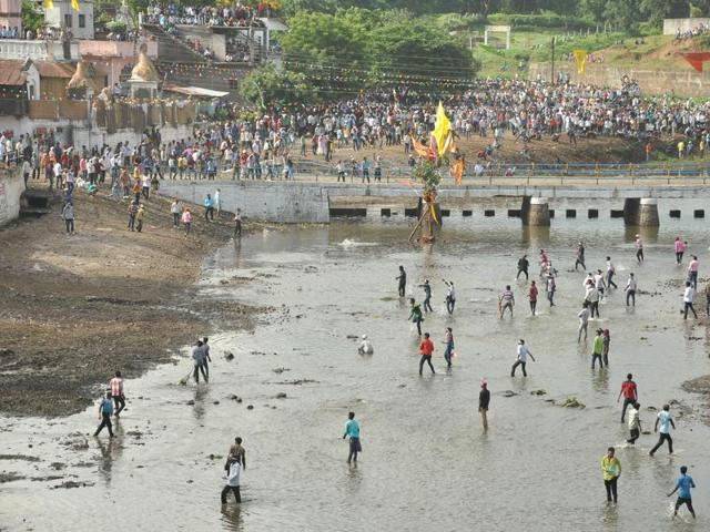 gotmar ಗೋಟ್ಮಾರ್