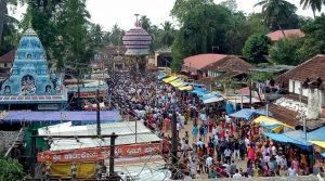 ಕೊಡಿ ಹಬ್ಬ, Kodi Festival