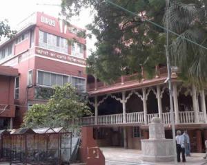 ಹಕ್ಕಿಗಳ ಆಸ್ಪತ್ರೆ, avian hospital