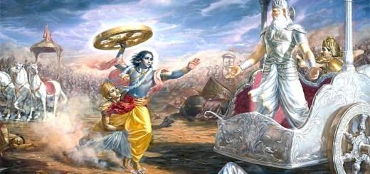 ಮಹಾಬಾರತ, Mahabharata