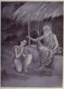 ಗುರು-ಶಿಶ್ಯ, Teacher-Student