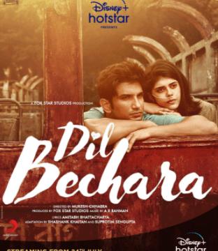 Download dil bechara