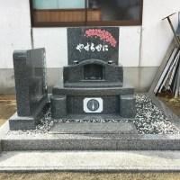 三原市で完工した洋墓